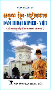 gia-su-day-tieng-khmer