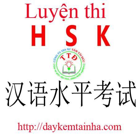 luyen-thi-hsk